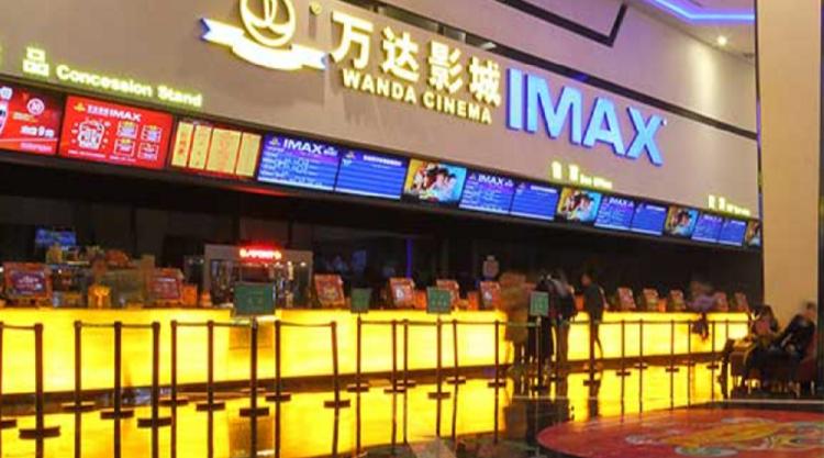 cinema wanda